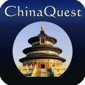 北京皇家祭坛—天坛