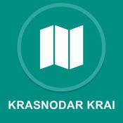 克拉斯诺达尔边疆区,俄罗斯 : 离线GPS导航1