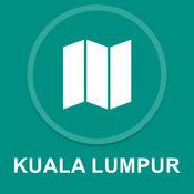 马来西亚吉隆坡 : 离线GPS导航