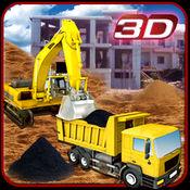 城市建设卡车司机3D - 城镇建设者
