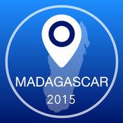 马达加斯加离线地图+城市指南导航,景点和运输
