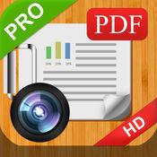 思汉扫描王 HD & 扫描文档 & 文件扫描 & PDF扫描