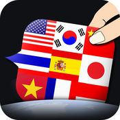 世界翻译机 [10 种语言]