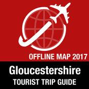 格洛斯特郡 旅游指南+离线地图