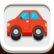 市停车场 - 法律道路驾驶 1