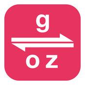 克换算为盎司 | g换算为oz 3.0.0