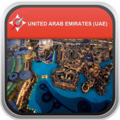 离线地图 阿拉伯联合酋长国(UAE): City Navigator Maps