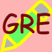 GRE单词拼写-GRE英文单词记忆的工具 2.2.8