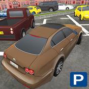 不可能的停车模拟器:驾驶学校 1