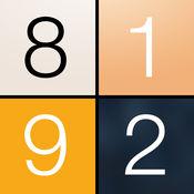 Impossible 8192 不可能的8192数学免费策略瓷砖益智游戏 - 测试你的智商与挑战的2048 X4