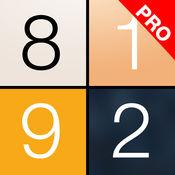Impossible 8192 Pro 不可能的 8192 数学专业战略滑动益智游戏游戏 - 测试你的智慧与挑战的 2048 X4