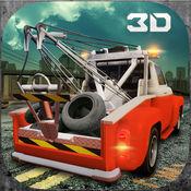 拖车司机租车修复3D模拟器