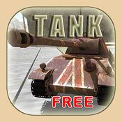 小镇坦克战