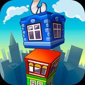 塔楼--经典积木游戏