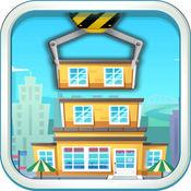 塔建设 - 高清游戏