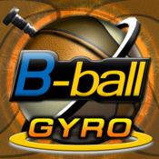 B-Ball Gyro 体感篮球