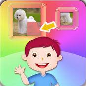 宝宝拼图游戏大巴士 - 儿童 幼儿拼名犬图片 1.2