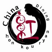 China Dining 紅高粱総本店(ホンコウリャンソウホンテン) 3.