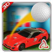 玩具车迷你高尔夫球免费:3D体育游戏