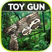 玩具槍叢林模拟器