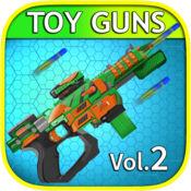 玩具槍 - 武器模拟器 VOL 2 - 儿童游戏