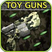 玩具槍军事模拟器 Pro