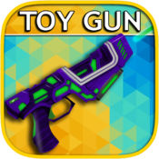 玩具武器模拟器...