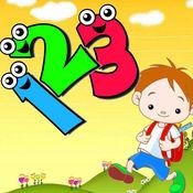 123乐趣 - 数字和计数的教育游戏 1