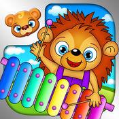 123音樂同樂是 - 同樂是 個針對幼兒和學前兒童的音樂遊戲