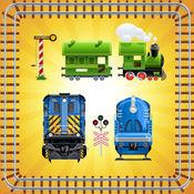教育益智游戏玩具火车 - 儿童游戏 - 拼图幼儿玩具火车幼儿