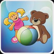 玩具 - PetraLingua® 课程将教您学习基本的 英语, 西班牙