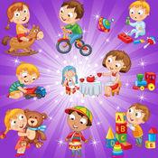 记忆游戏,为幼儿和孩子们的玩具!游戏的记忆 - 游戏的孩子 -