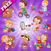 记忆游戏,为幼儿和孩子们的玩具!免费游戏的记忆! - 游戏的孩