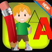 跟踪字母彩图1-6级:ABC学习游戏容易着色页免费为孩子和幼儿
