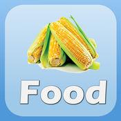 水稻,玉米,小麦,油,种子及坚果的商品市场 10
