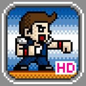 去吧!快打格斗战士 HD - 一击热血的功夫旋风铁拳皇
