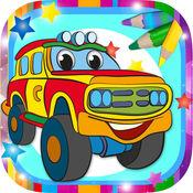 油漆魔术汽车-着色车和车 2