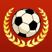 足球传奇 [Flick Kick Football]