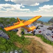 飞行试验的SIM软件模拟器:3D夏威夷冒险 1