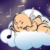 晚安催眠曲婴儿 - 摇篮曲歌曲集与平静的音乐声