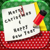 新年 賀卡 - 圣诞 快乐 和 圣诞 祝福 与 新年 祝福 語 和 新年 賀詞 在 免费应用