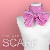 围巾的打结方法 for iPhone