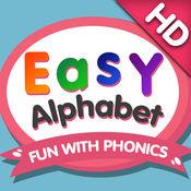 追踪 Abc 字母的书法实践幼儿园