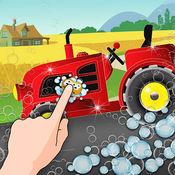 拖拉机洗衣机:农用拖拉机洗房