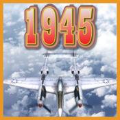 1945: 铁人英雄