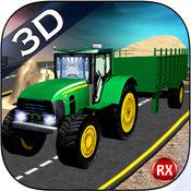 拖拉机模拟器砂砾转运3D - 重型建筑和电力车辆拉