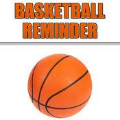 篮球提醒应用程序 - 时间表活动日程提醒,运动