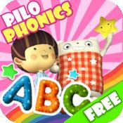 pilo-拼音-ABC-3D英语-卡-射击游戏