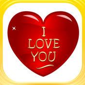 浪漫的爱情和情人节行情