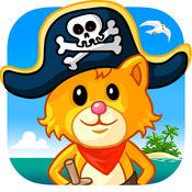 海盗拼图和着色书 - 儿童